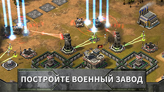 Empires and Allies скриншот 2