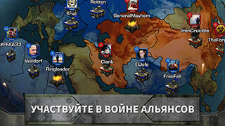 Empires and Allies скриншот 3
