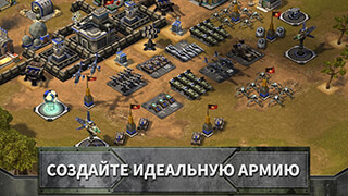 Empires and Allies скриншот 4