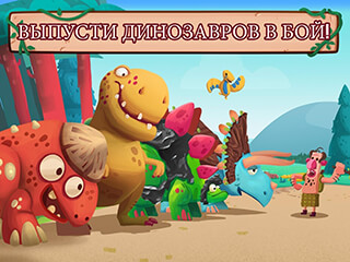 Dino Bash: Dinos v Cavemen скриншот 2