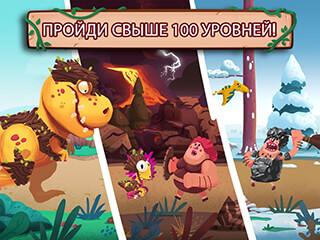 Dino Bash: Dinos v Cavemen скриншот 4
