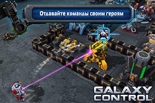 Galaxy Control: 3D Strategy скриншот 2