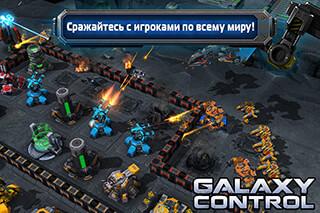 Galaxy Control: 3D Strategy скриншот 3