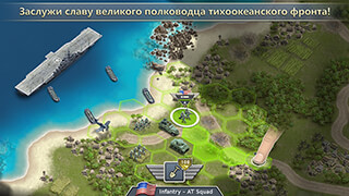 1942: Pacific Front скриншот 1