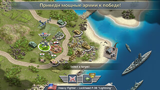 1942: Pacific Front скриншот 2
