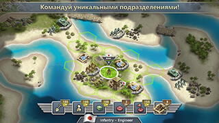 1942: Pacific Front скриншот 4
