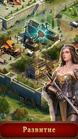 King's Empire скриншот 1