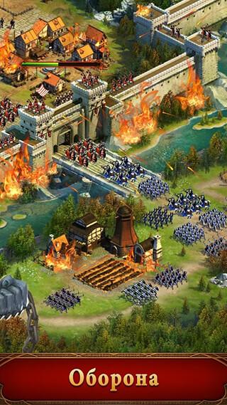 King's Empire скриншот 3