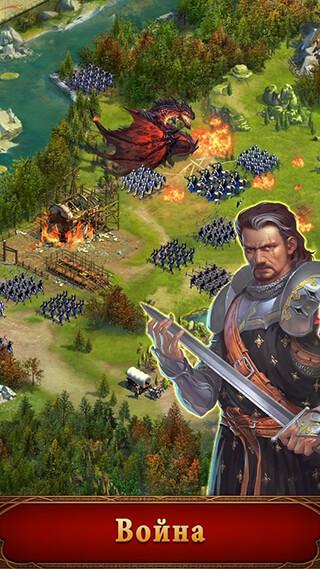 King's Empire скриншот 4