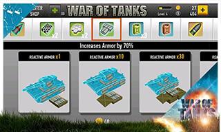 War of Tanks скриншот 3