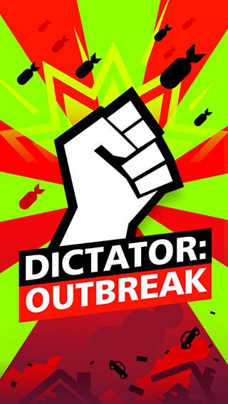Dictator: Outbreak скриншот 1