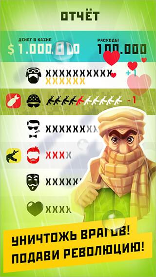 Dictator: Outbreak скриншот 4