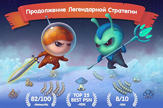 Mushroom Wars: Space скриншот 1