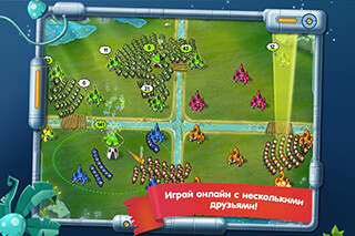 Mushroom Wars: Space скриншот 2