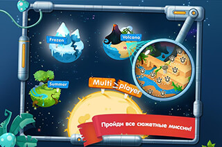 Mushroom Wars: Space скриншот 3
