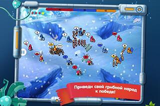 Mushroom Wars: Space скриншот 4