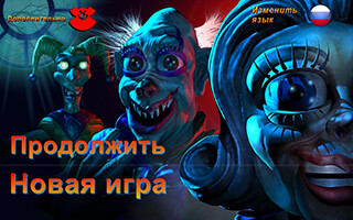 Zoolax Nights: Evil Clowns Free скриншот 1