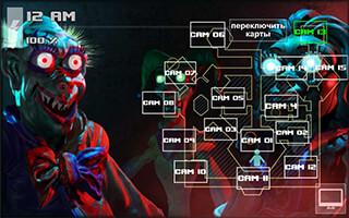 Zoolax Nights: Evil Clowns Free скриншот 4