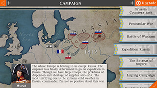 European War 4: Napoleon скриншот 4
