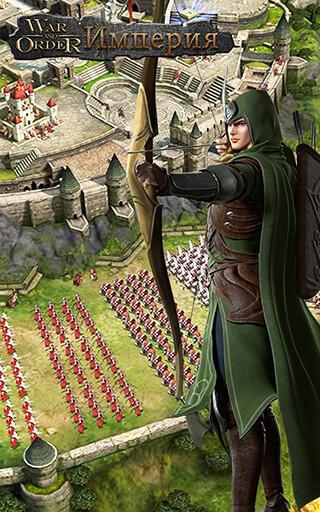 War and Order скриншот 2