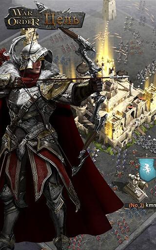 War and Order скриншот 3