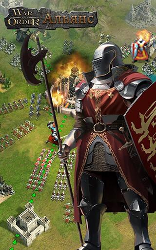 War and Order скриншот 4