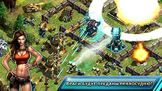 War Inc.: Modern World Combat скриншот 2