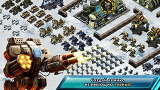 War Inc.: Modern World Combat скриншот 3