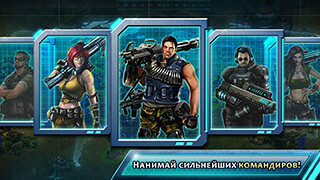 War Inc.: Modern World Combat скриншот 4