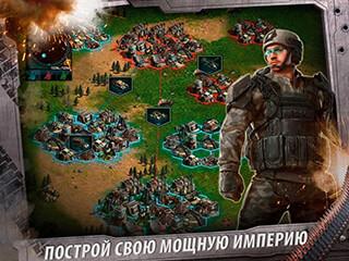 War of Nations: PvP Domination скриншот 1