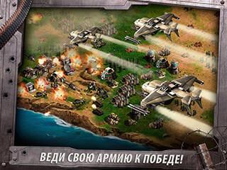 War of Nations: PvP Domination скриншот 2