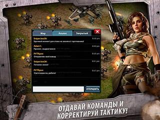 War of Nations: PvP Domination скриншот 3