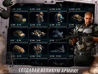 War of Nations: PvP Domination скриншот 4