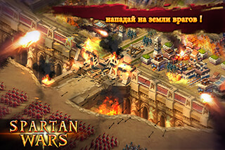 Spartan Wars: Blood and Fire скриншот 2