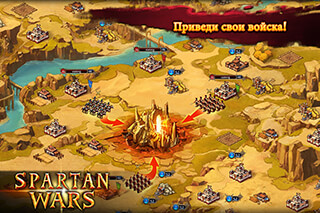 Spartan Wars: Blood and Fire скриншот 3