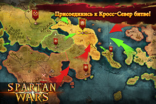 Spartan Wars: Blood and Fire скриншот 4