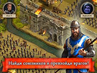 Imperia Online Medieval Game скриншот 2