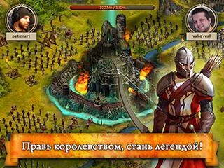 Imperia Online Medieval Game скриншот 3