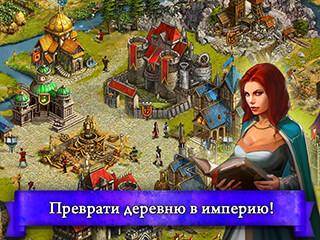 Imperia Online Medieval Game скриншот 4