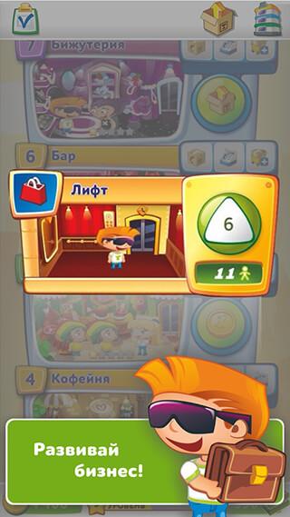 Pocket Tower скриншот 2