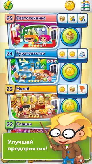 Pocket Tower скриншот 3