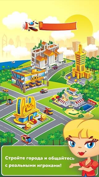 Pocket Tower скриншот 4
