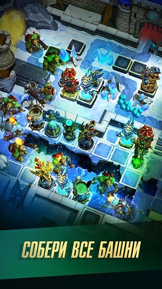 Defenders 2: Tower Defense CCG скриншот 1