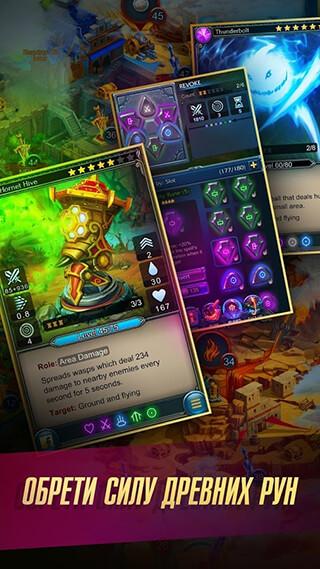 Defenders 2: Tower Defense CCG скриншот 2