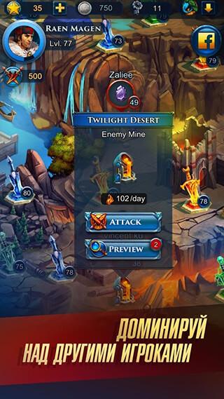 Defenders 2: Tower Defense CCG скриншот 4