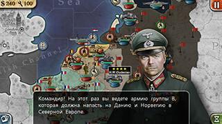 World Conqueror 2 скриншот 1