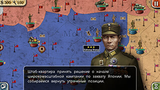 World Conqueror 2 скриншот 3
