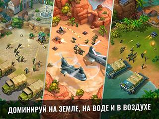 Army of Heroes скриншот 1