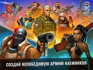 Army of Heroes скриншот 2