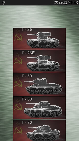 Calculator for War Thunder скриншот 2